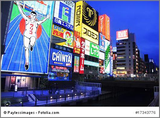 Sticht ins Auge: Leuchtreklame in Japan