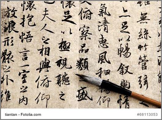Schwer zu erlernen: chinesische Schriftzeichen